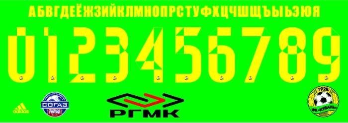 Krasnodar Kuban 2015 font