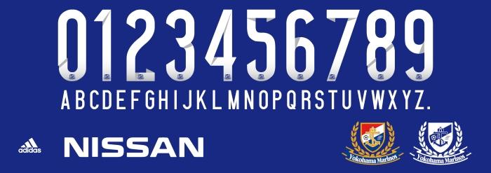 Yokohama Marinos 2015 font